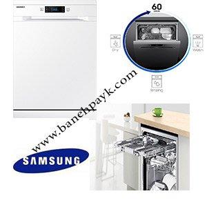 ماشین ظرفشویی 14 نفره ی سامسونگ DW60M5060FW سری 2017 – 2018