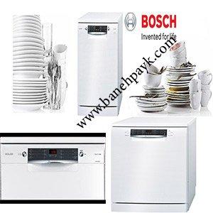 ماشین ظرفشویی بوش مدل BOSCH SMS46IW01D